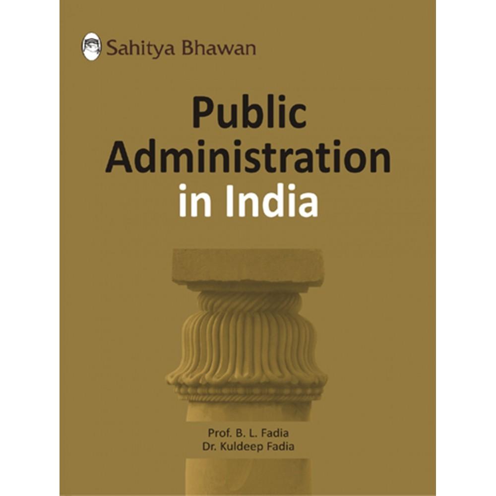 Sahitya Bhawan Publication Public Administration In India