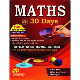 Samarpan Publication, Delhi [MATHS @ 30 Days 2500+ Question with 5 Mock Test (Hindi), Paperback] by Shashank Kumar, Vineet Yadav & Santosh Kumar