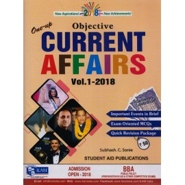 SAP Publication [Objective Current Affairs Vol. 1 2018 (English), Paperback] by Subhash C. Sonie