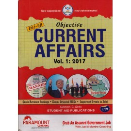 SAP Student AID Publications [Objective Current Affairs (English)] Vol. 1 2017