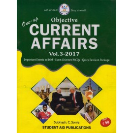 SAP Student AID Publications [Objective Current Affairs (English)] Vol. 3 2017
