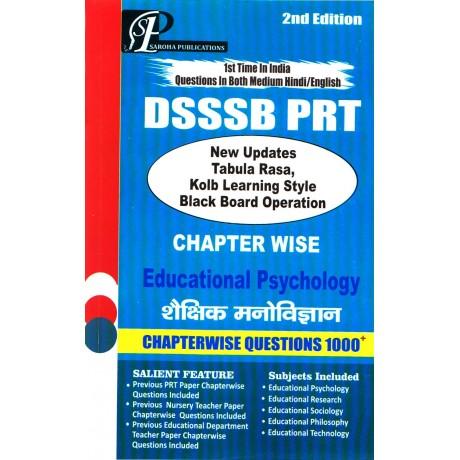 Saroha Publications [DSSSB PRT Chapter Wise Educational Psychology (Shaikshik Manovigyan) (Hindi), Paperback] by Sushil Saroha
