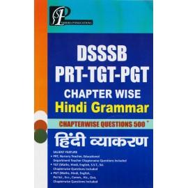 "Saroha Publications - DSSSB PRT, TGT, PGT ""Hindi Grammar"" & Chapterwise Questions 500+, Paperback by Sushil Saroha"