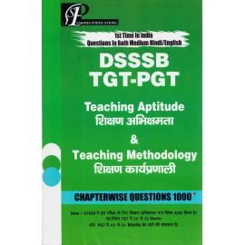 "Saroha Publications [DSSSB TGT-PGT ""Teaching Aptitude & Teaching Methodology (Bilingual), Paperback] by Sushil Saroha"