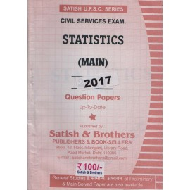 Satish & Brothers Publications [STATISTICS (English & Hindi) Mains 2017 Question Paper, Paperback]