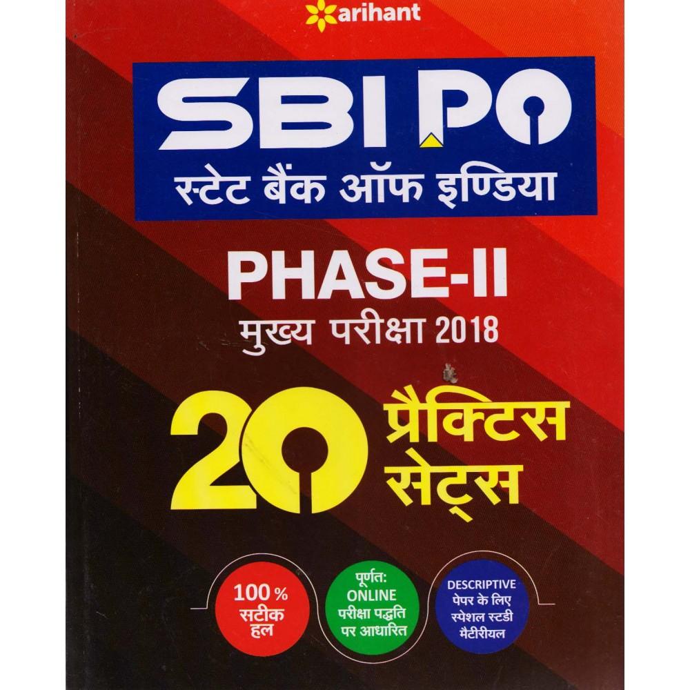 SBI PO Phase - II Mains Examination - 2018 20 Practice Sets (Hindi, Paperback)