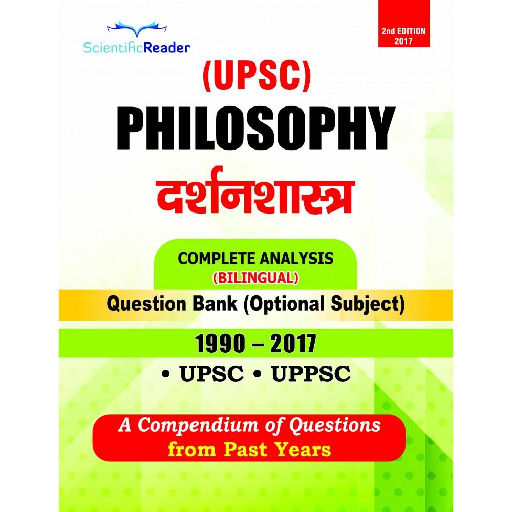 Scientific Readers Publication, Delhi [Philosophy Optional Subject (Bilingual) Question Paper 1990-2017 Paperback] by Scientific Readers Tea