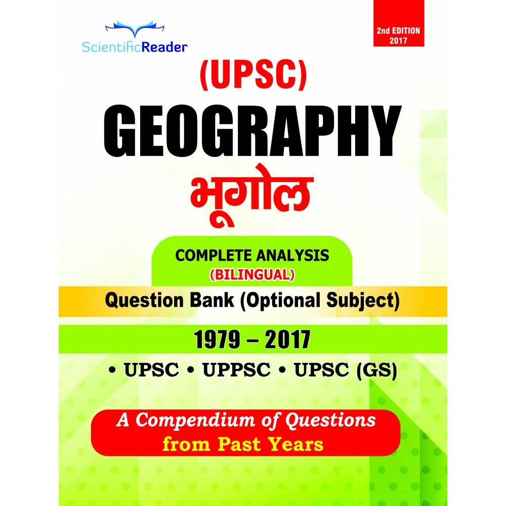 Scientific Readers Publication, Delhi [UPSC Geography Question Paper (Bilingual) 1979-2017 Paperback] by Scientific Readers Team