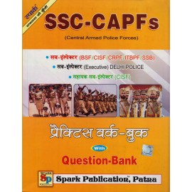 Spark Publication [SSC CAPFs Practice Work Book with Question Bank]