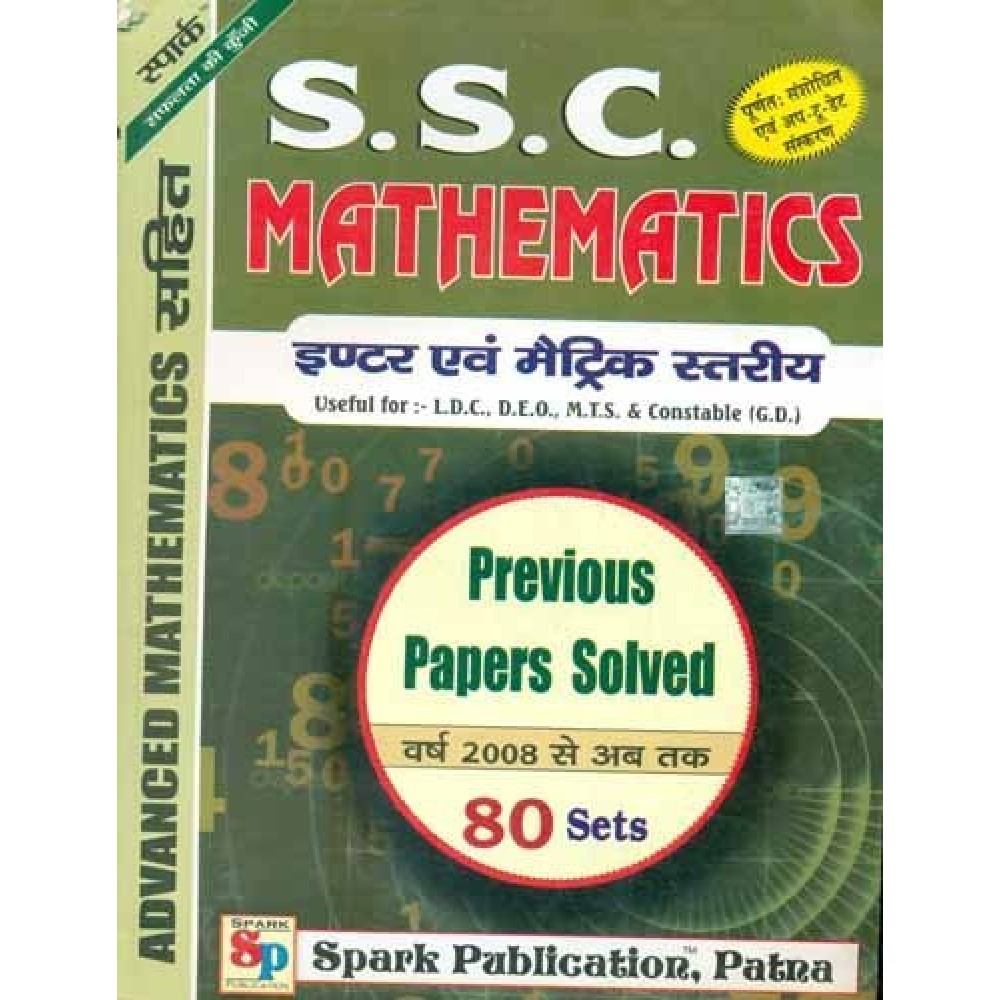 Spark Publication [SSC Mathematics (Inter and Matric Level Examination)  Hindi, Paperback] Previous Paper Solved 2008 to 2017 and 80 Practice Set