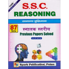 Spark Publication [SSC Reasoning CGL Level Previous Papers Solved 2010 till date with 87 Sets (Hindi), Paperback] by Vinay Kumar