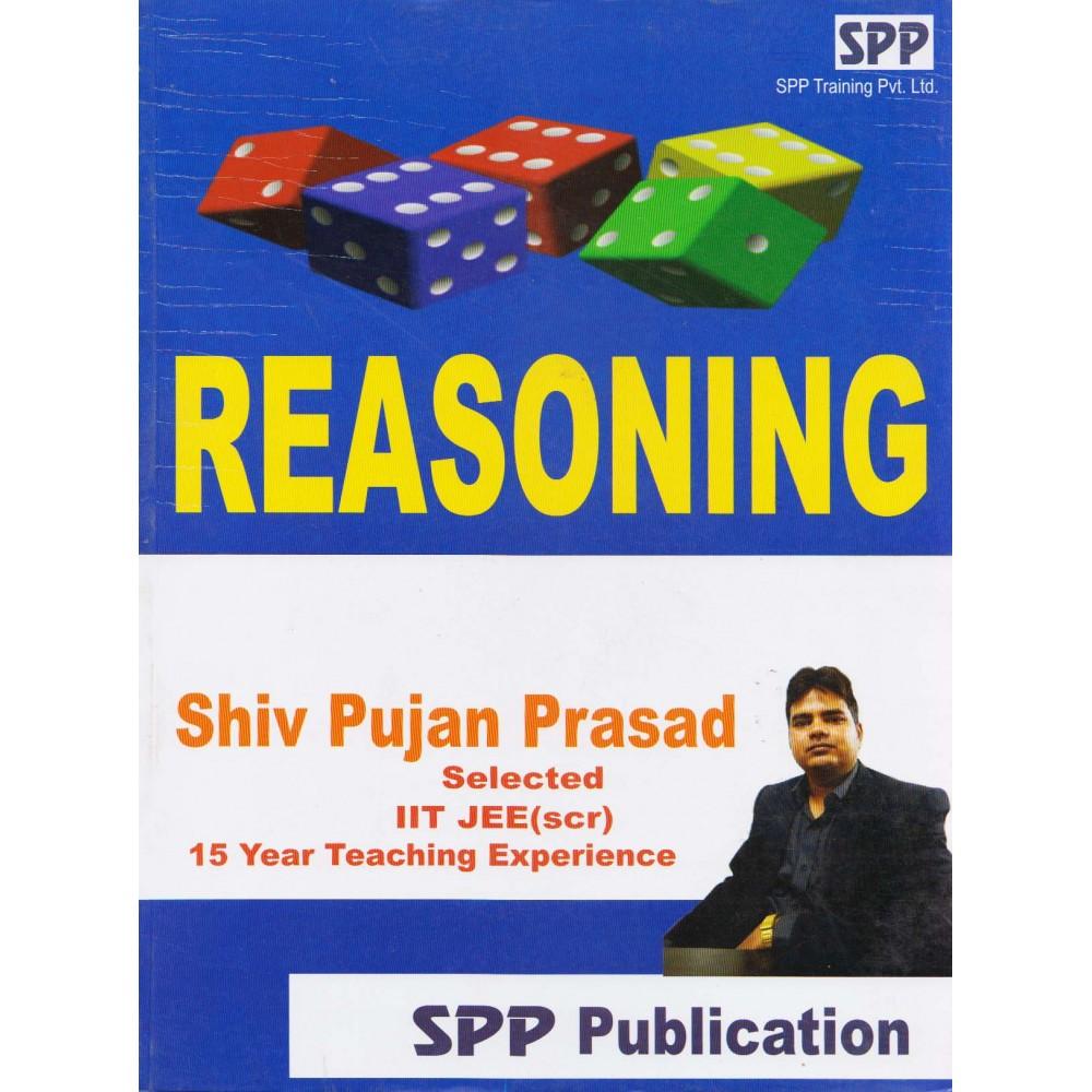 SPP Publication [Reasoning (Bilingual), 3rd Edition Paperback] by Shiv Pujan Prasad