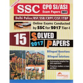 SSC CPO SI/ASI Exam Paper 2017 (15 Solved Paper in 2017 Tier - 1) Bilingual, Paperback - Paramount