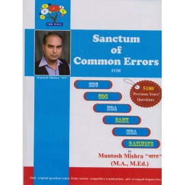 The Well [Senctum Of Common Error, Paperback] by Muntosh Mishra
