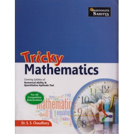 Tricky Mathematics (English, Paperback) by Dr. S.S. Chaudhary