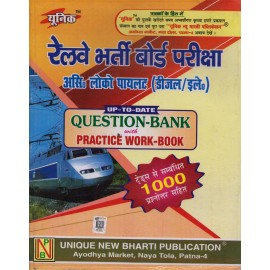 Unique New Bharti Publication [Railway Recruitment Assistant Loco Pilot up to date Question and Practice Work Book (Hindi), Paperback]