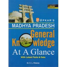 Upkar Publication [Madhya Pradesh General Knowledge At A Glance (English) Paperback] by Dr. C. L. Khanna