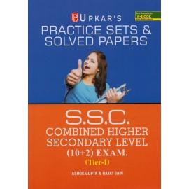 Upkar Publication [SSC CHSL 10+2 Exam Tier - I Practice Sets & Solved Papers (Hindi)] by Ashok Gupta  Rajat Jain