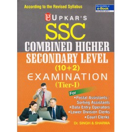 Upkar Publication [SSC CHSL (10 + 2) Examination Tier - I Practice Papers (English), Paperback] by Dr. Singh & Sharma