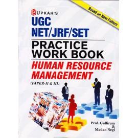 Upkar Publication [UGC NET/JRF/SET Human Resource Management, Paper - II & III Practice Sets (English) Paperback] by Prof. Gulliram & Madan Negi