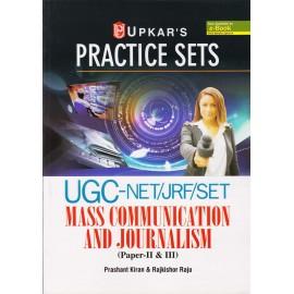 Upkar Publication [UGC NET/JRF/SET Mass Communication and Journalism, Paper - II & III Practice Sets (English) Paperback] by Prashant Kiran & Rajkishor Raju