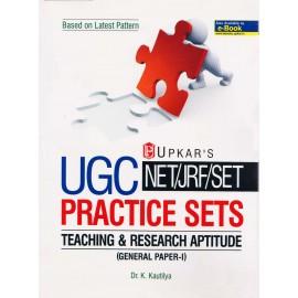 Upkar Publication [UGC NET/JRF/SET Teaching & Research Aptitude, Paper - II & III Practice Sets (English) Paperback] by Dr. K. Kautilya