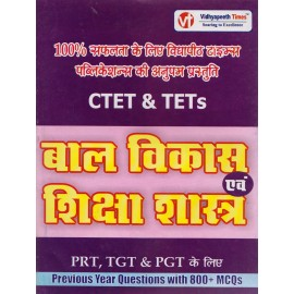 Vidhyapeeth Times Publications