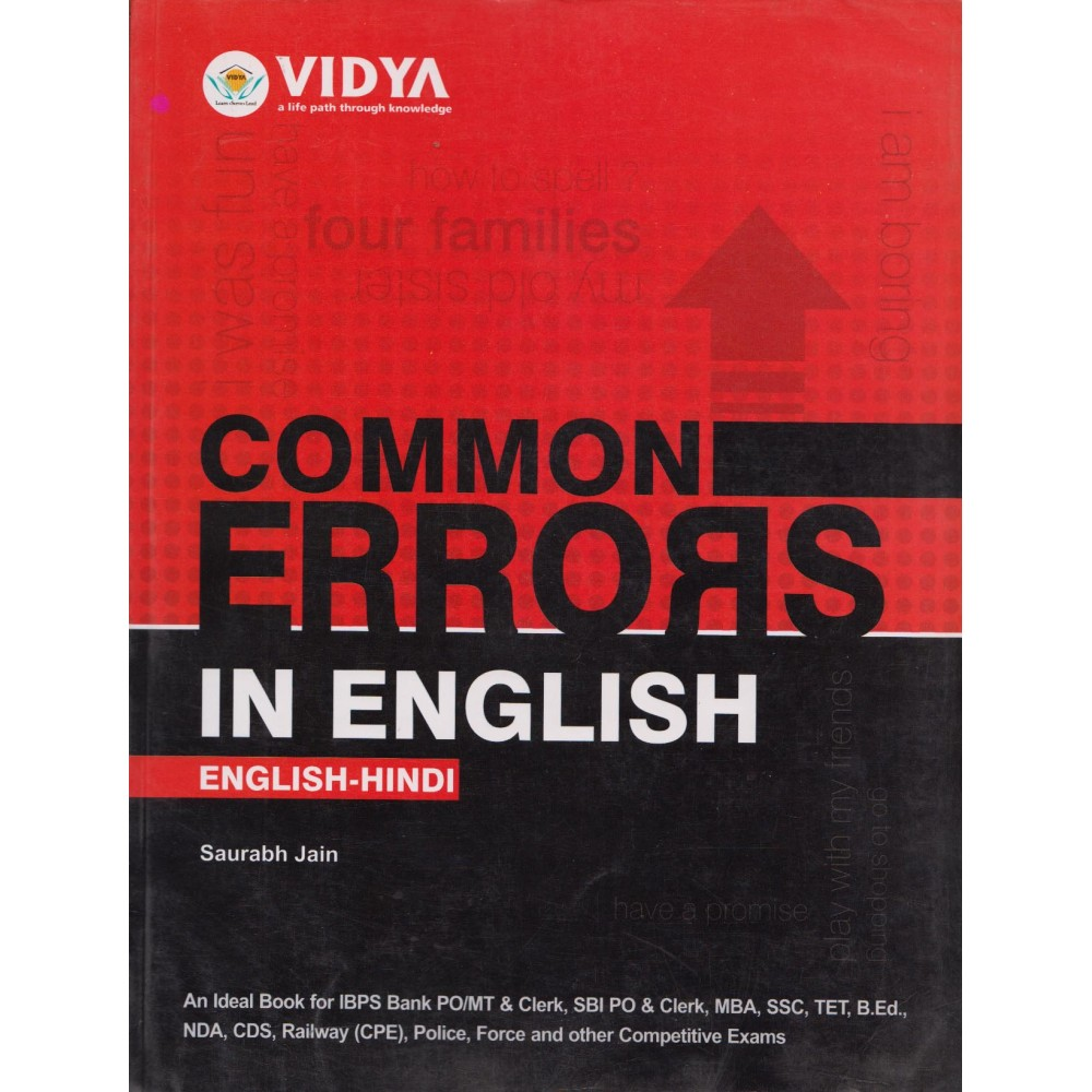 Vidya Prakashan Mandir Ltd  [Common Errors in English (English-Hindi)  Paperback] by Saurabh Jain