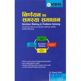 Vidya Publication [Decision Making & Problem Solving (Hindi), Paperback] by Dr. Rajesh Sethi