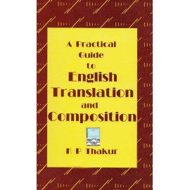 Bhrati Bhawan Publication [English Translation and Composition] Author - K. P. Thakur