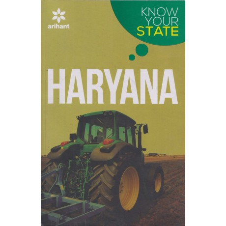 Arihant Publication [Haryana Know Your State (English)] Author- Mohan Singh Negi