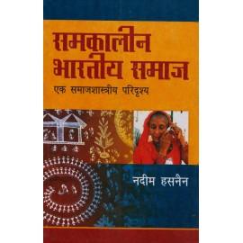 Bharat Book Centre [Samkalin Bharatiya Samaj (Contemporaneous Indian Society)] by Nadim Hasnan