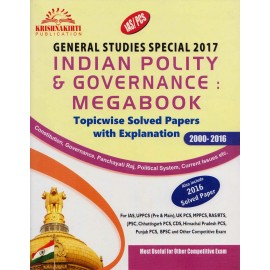 Krishnakirti Publication [General Studies Special 2017 (Indian Polity & Governance : MegaBook) Paperback] Solved Paper with Explanation 2000-2016