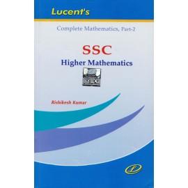 Lucent Publication [SSC Higher Mathematics Part - II] Author - Rishikesh Kumar