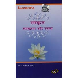 Lucent's Publication [Sanskrit Vyakaran and Rachana] Author- Dr. Arvind Kumar