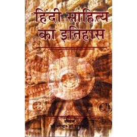 Mayur Paperback [History of Hindi Literature] Author- Dr. Nagendra and Dr. Hardayal
