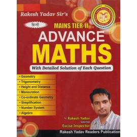 Rakesh Yadav Readers Publication [Mains Tier II Advance Maths with Solution] by Rakesh Yadav