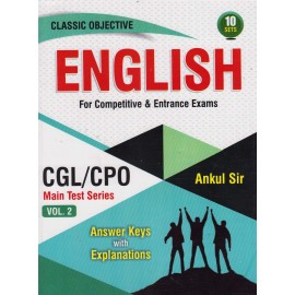 Classic Objective English 10 Sets Vol- 2 CGL/CPO Main Test Series by Ankul Sir